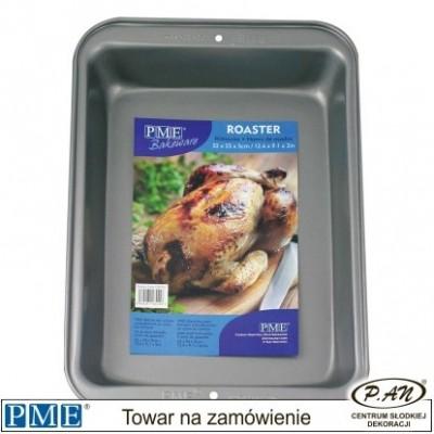 Froma Kwadratowa - 19.5x19.5x4.5cm - PME_CSB103